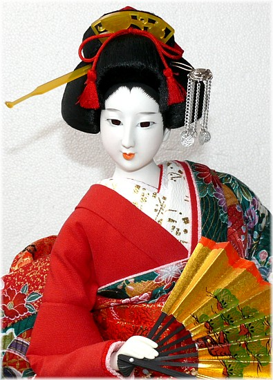 Japanese Traditional Interior Doll With Fan 1970