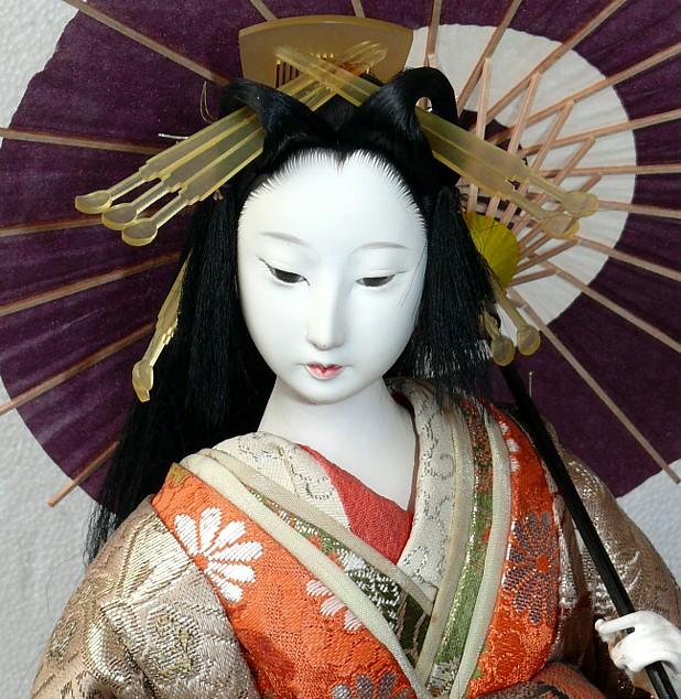 Japanese Antique Oiran Doll With Parasol Japanese Kimono
