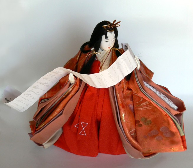 Japanese Traditional Doll Of A Lady In Waiting With Love