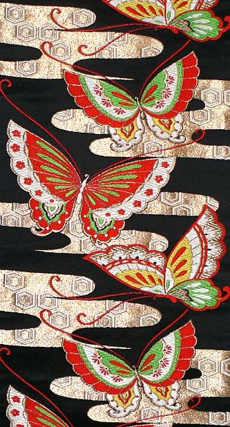 Japanese Woman S Jacuard Obi Belt For Kimono 1950 S